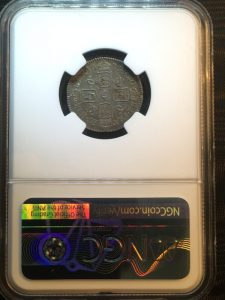 1675-sixpence-ms63-rev